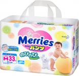Merries Pants M size (6-10KG) 33PC
