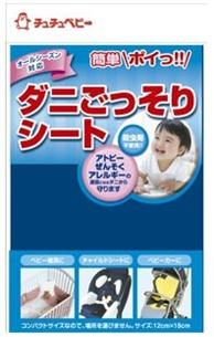 CHUCHU Simple Disposable Mite Catching Sheet