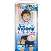Moony Nappy Pants Size XL Boy