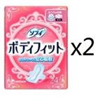 Sofy day use with wing (24+2)x2 pcs limit edition